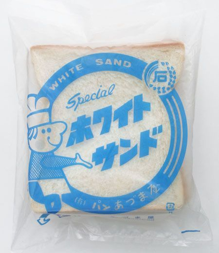 Sandwish plastic bag with blue printing | food container