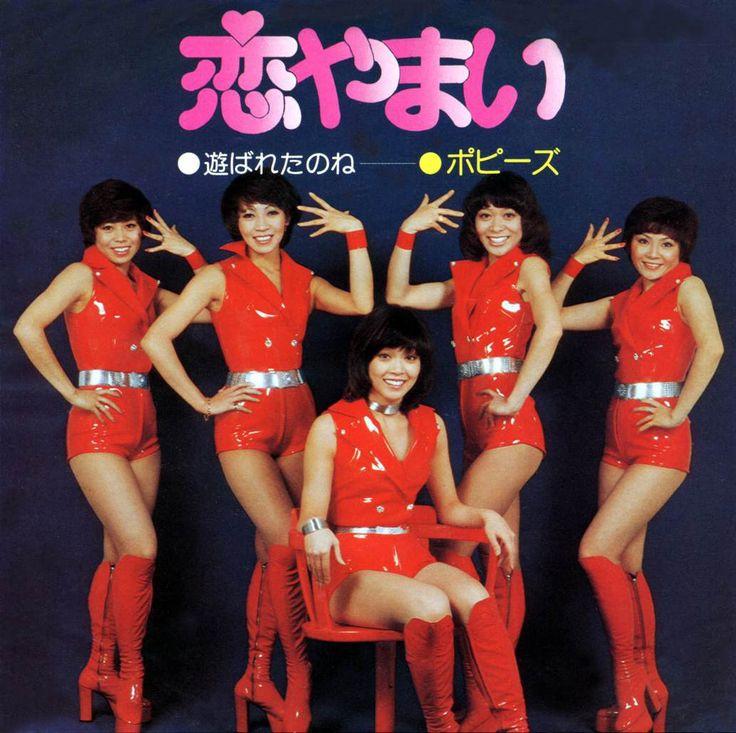 girl band japan