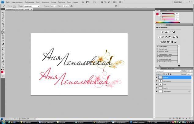 Делаем индивидуальную подпись - Ярмарка Мастеров - ручная работа, handmade