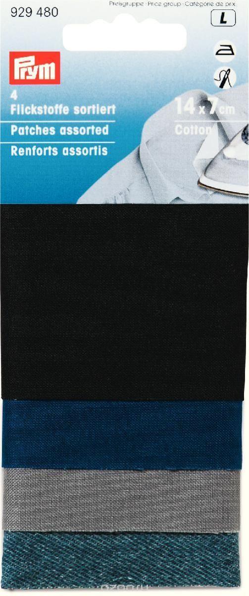 Набор тканей для заплаток Prym, 14 см х 7 см, 4 шт