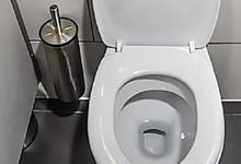 La Meilleure Façon de Détartrer ses WC.