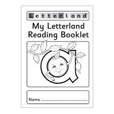 uppercase letter worksheets
