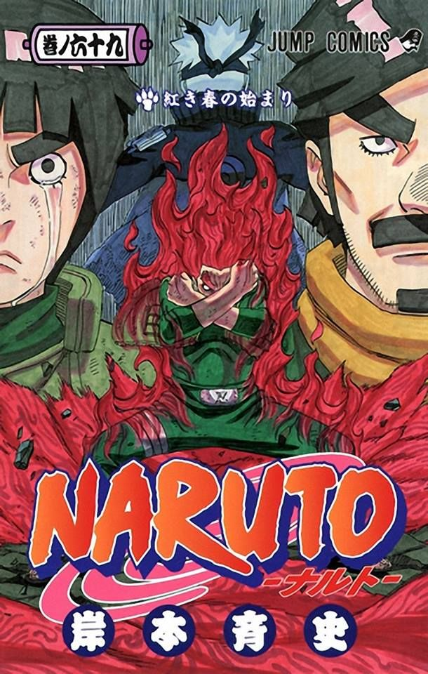 New Naruto Masashi Kishimoto Japanse Comic Manga