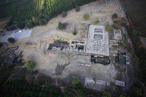 İzmir Müzesi. İzmir Arkeoloji Müzesi. Etnografya Müzesi.