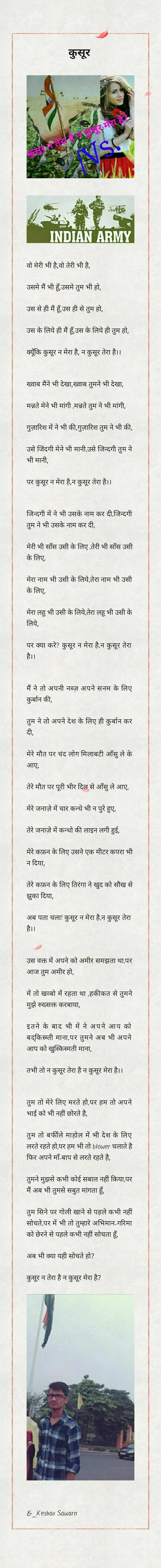 Its a lovely Hindi poem on nationality which describes the literally feelings of a person towards their nation