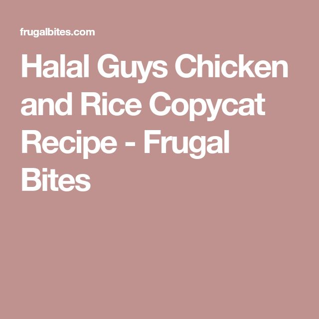 Halal Guys Chicken and Rice Copycat Recipe - Frugal Bites