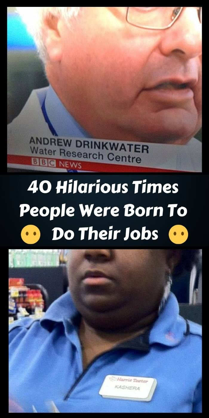 Now Hiring Funny Quotes