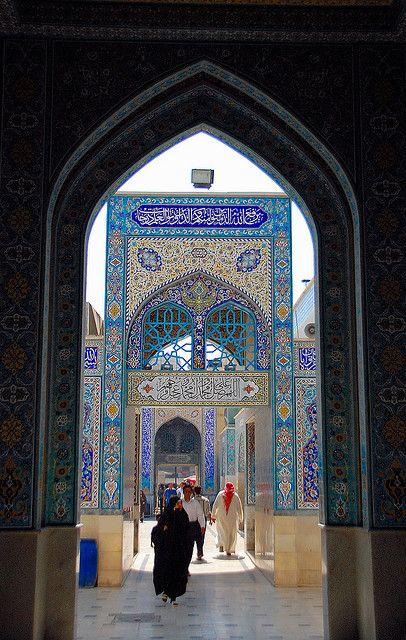 Sayyida Zainab Mosqueì