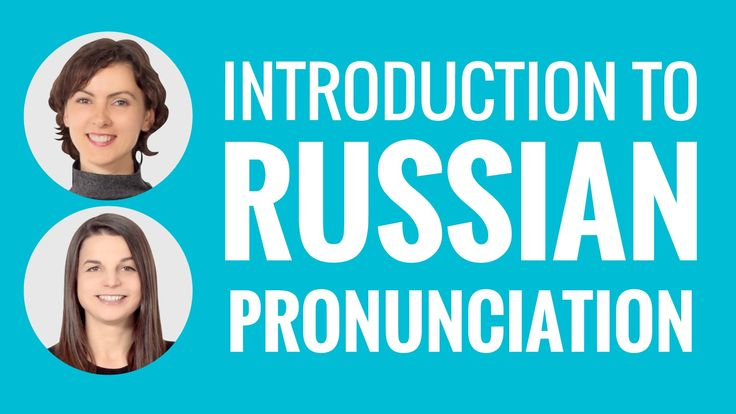 The Russian Idea Introduction 73