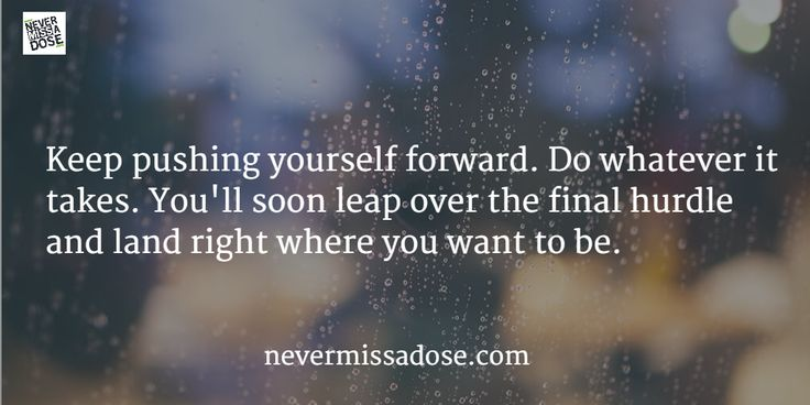 Keep Pushing Yourself!