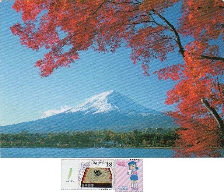 """JP-940540 - Arrived: 2017.03.14.   ---   Mount Fuji located on Honshu Island, is the highest mountain in Japan. Mount Fuji lies about 100 kilometres south-west of Tokyo, and can be seen from there on a clear day. Mount Fuji is a well-known symbol of Japan and it is frequently depicted in art and photographs, as well as visited by sightseers and climbers. Mount Fuji is one of Japan's """"Three Holy Mountains"""" and it was added to the World Heritage List as a Cultural Site in 2013."""