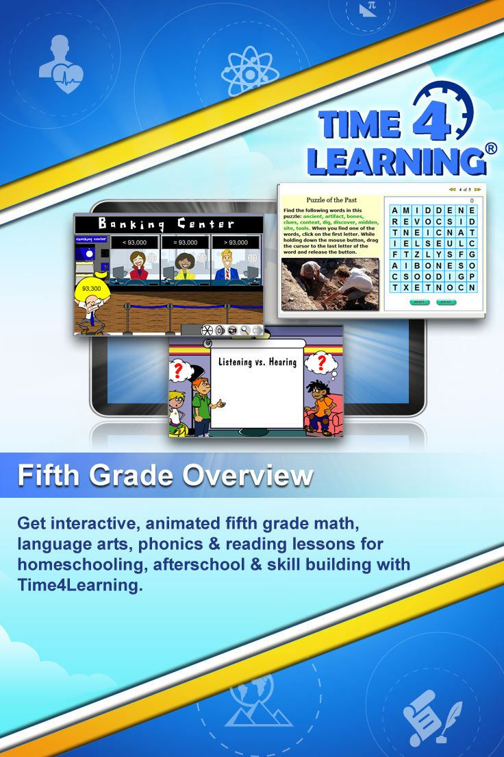 Get interactive, animated fifth grade math, language arts, phonics & reading lessons for homeschooling, afterschool & skill building with Time4Learning.