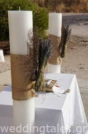 Αποτέλεσμα εικόνας για στολισμός γάμου με λεβάντα
