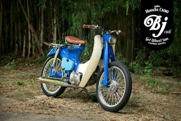 BJ Cub by Get Wheel Son (GWS) custom, Jakarta