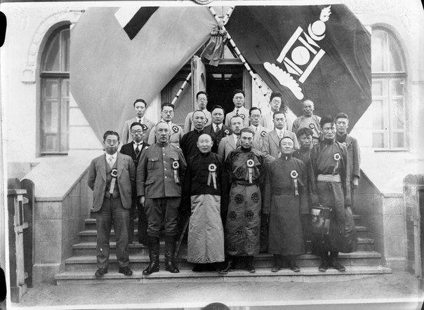 Mongol-Manchu border conference of 1937.