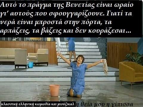 """Ρένα Βλαχοπούλου """"Η ΘΕΙΑ ΜΟΥ ΧΙΠΙΣΣΑ"""""""