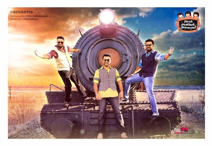 Amar Akbar Anthony Movie Stills