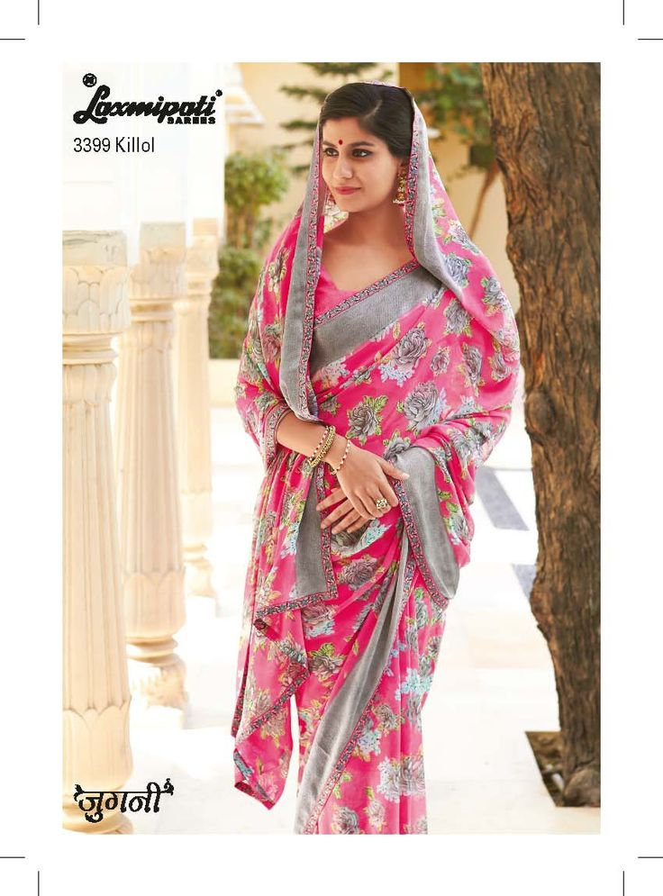 Gajari pink georgette saree with gray satin patty and floral jari-jacquard lace are the contemporary and attractive attire.