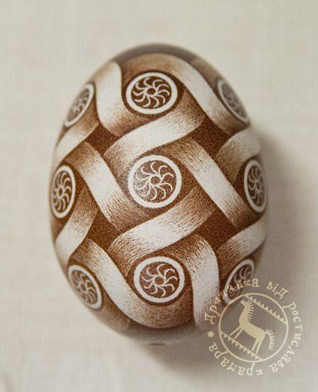 дряпанка, яйце куряче, натуральний барвник (цибулиння)