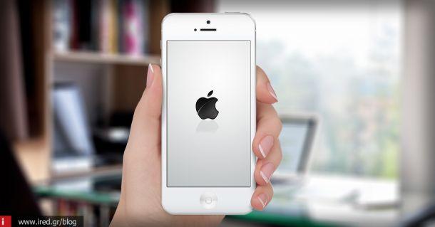 Αναλυτικός οδηγός εισαγωγής του χαρακτήρα - λογότυπου της Apple κατά την πληκτρολόγηση κειμένου στο iOS.