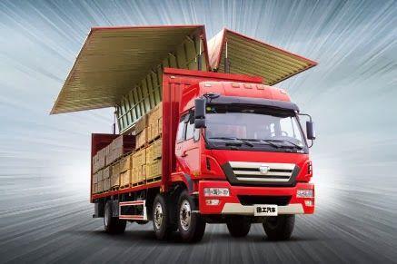 PeLapaK: sewa truck CDD,FUSO WINGBOX jakarta