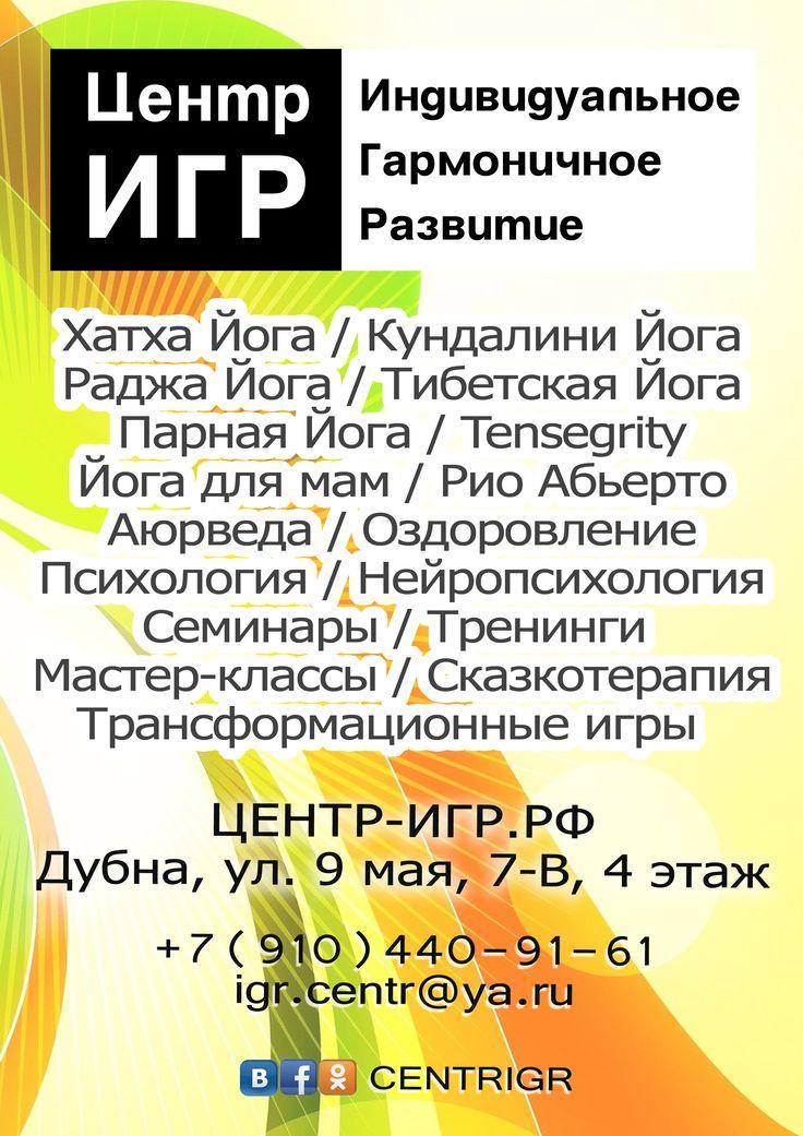 Дизайн макет для печатной продукции (афиши, флаера)  http://oldesign.ru/portfolio