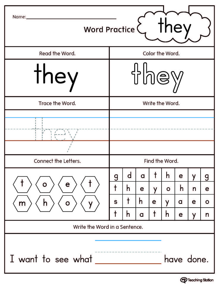 National Curriculum Worksheets Excel  Best Sight Words Images On Pinterest  Sight Words Word  Similes Worksheet For Grade 4 Excel with 3 Digit Subtraction With Borrowing Worksheets Word Highfrequency Word They Printable Worksheet Multiplication Worksheets 9 Pdf