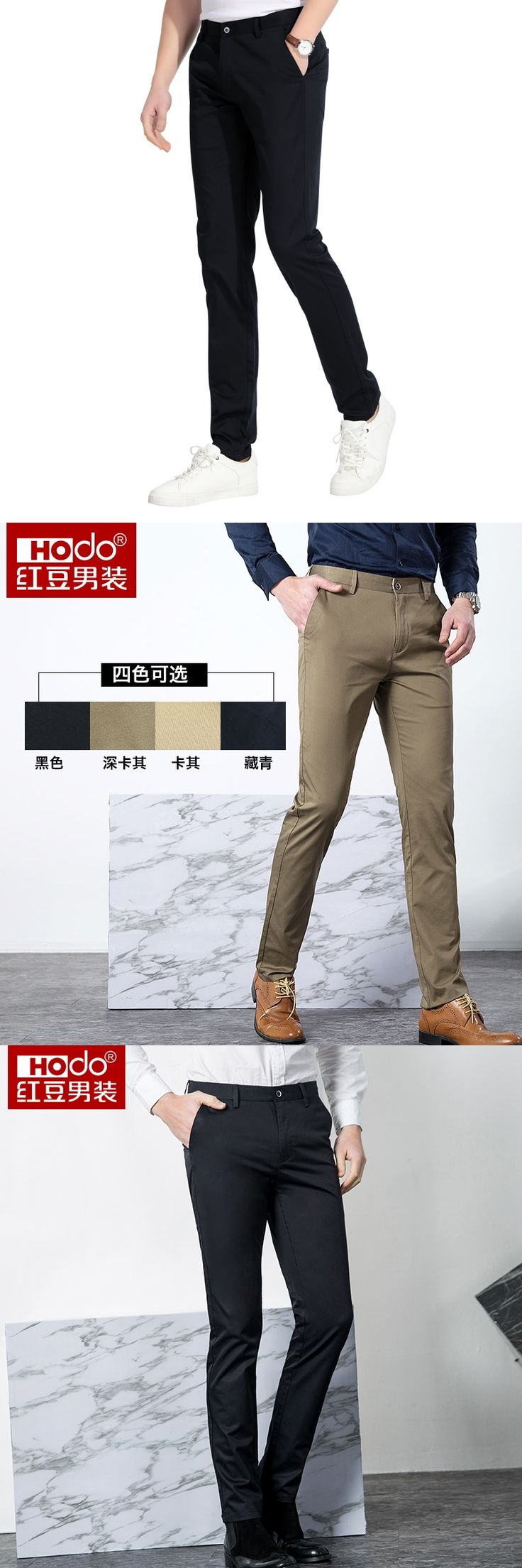 Hodo/ Black Red Men's Casual Pants Men Thin Stretch Slim Youth Summer Business Straight All-match  Tactical Pants Mens Rompers