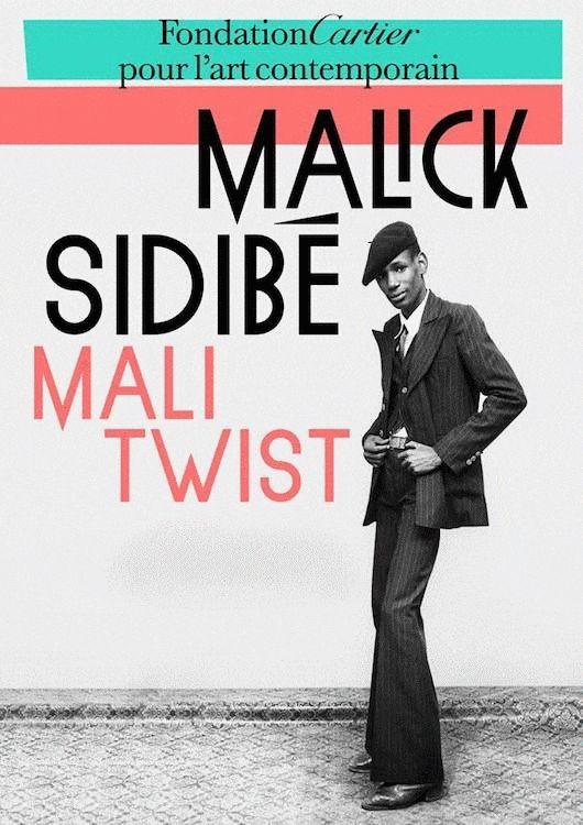 Malick Sidibé - Mali Twist - Fondation Cartier pour l'art contemporain - Paris - 2018 - Photo : Fondation Cartier pour l'art contemporain