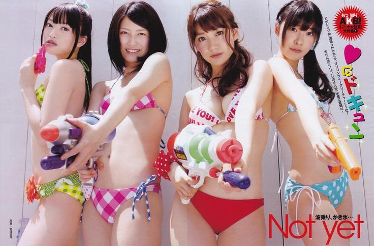 Kitahara Rie, Yokoyama Yui, Oshima Yuko, Sashihara Rino #AKB48