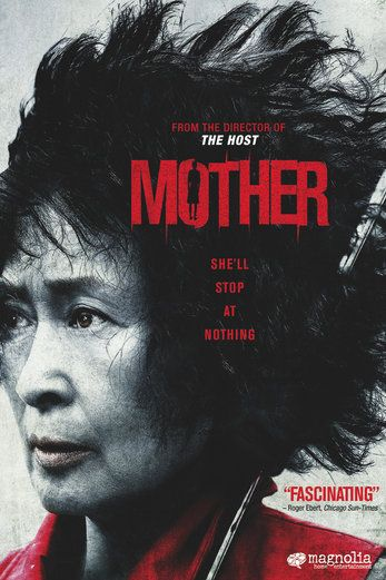 Mother (2009) - Bong Joon-ho | Drama |381726447: Mother (2009) - Bong Joon-ho | Drama |381726447 #Drama
