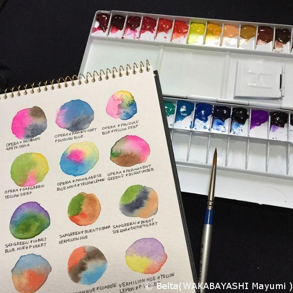https://flic.kr/p/x5ecaX   2015_08_13_colordesign_01   color mixing sample. watercolor  © Belta(WAKABAYASHI Mayumi )