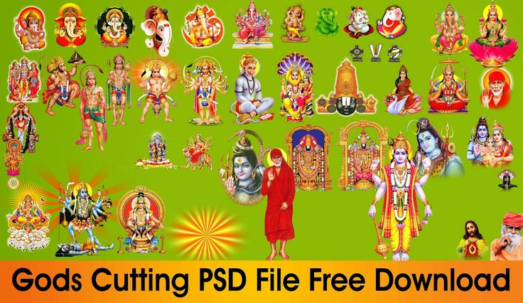 www.NaveenGFX.com: Gods PSD open file Free Download