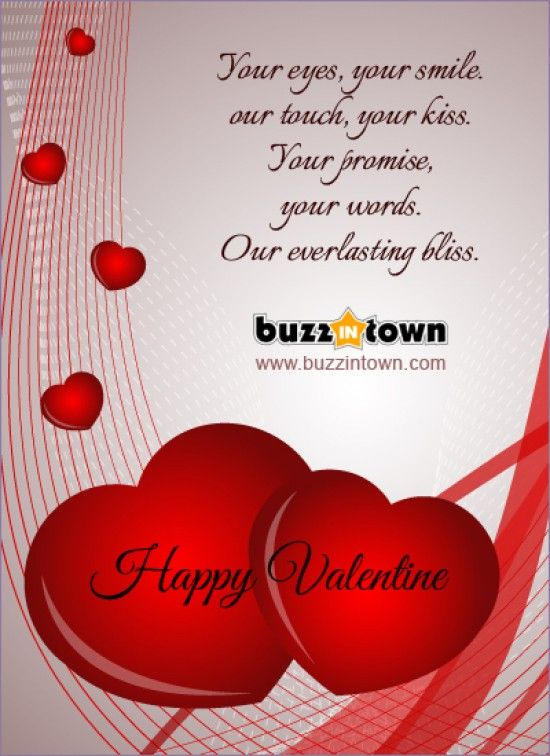 25 best ideas about Happy Valentines Day Sms – First Valentines Day Card