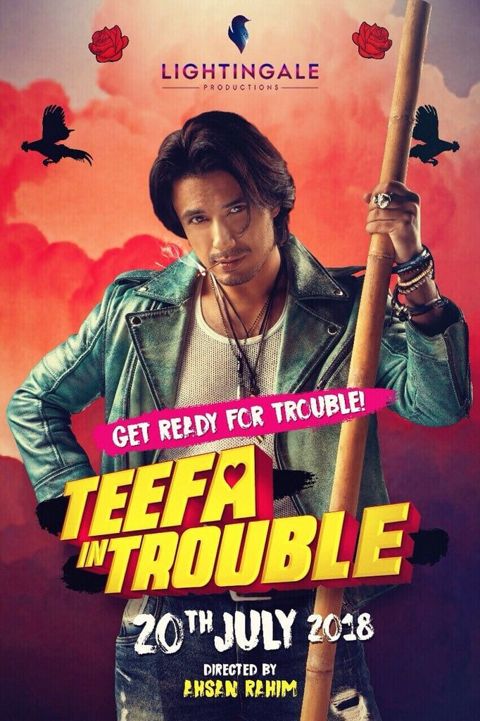 Teefa In Trouble 2018 Urdu Web Dl 1080p 720p 480p Genre