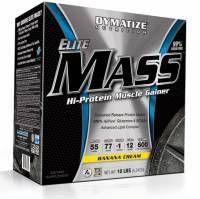 Dymatize Nutrition Elite Mass - białkowo-węglowodanowa odżywka. Zapewni Ci zastrzyk energii na długi czas. #dymatize #nutrition #mass #sport #fitness #sport