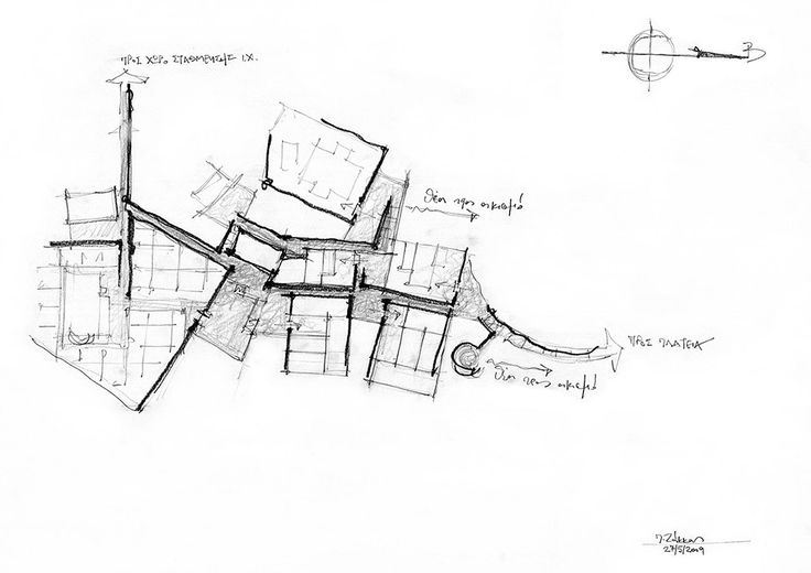 Centre of Historical Studies in Foiniki, Thesprotia, Greece, Sketch Drawing - www.pzarch.gr