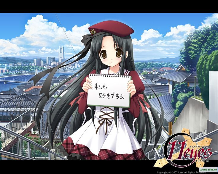 Tags: 11eyes, Tachibana Kukuri, Lass, Ozawa Yuu