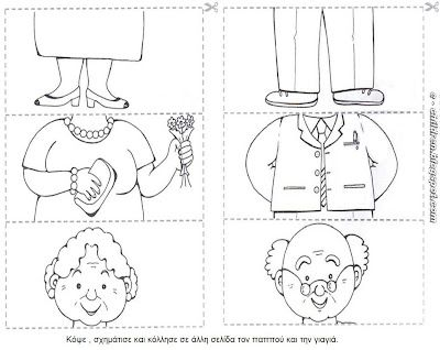 Use this activity to match the people. Great for targeting body parts and…