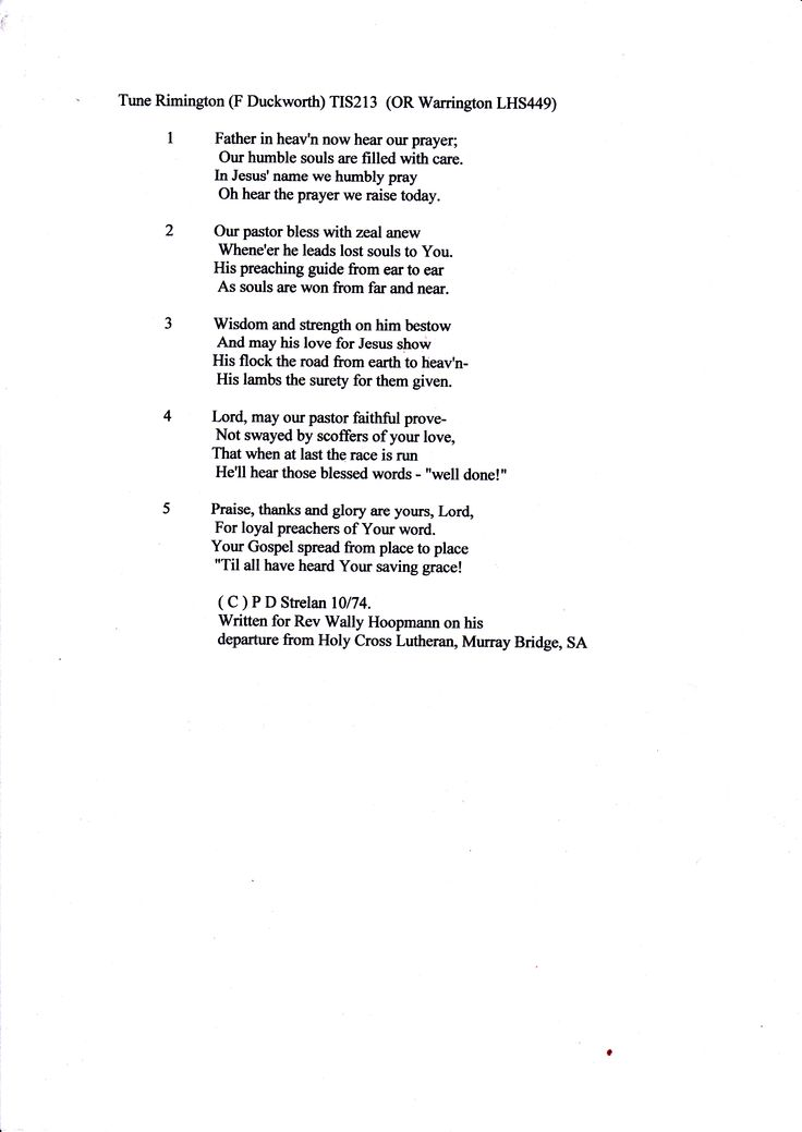 "My hymn in support of a Pastor. Written for the tune ""Rimington"" (Duckworth) or ""Warrington"""