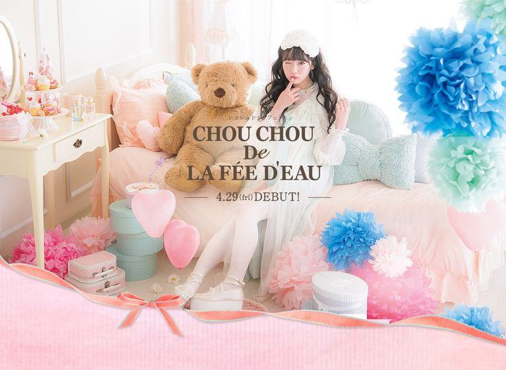 『CHOU CHOU De LA FEE D'EAU』のブランドサイト。新しい一日が始まる朝にぴったりの可憐な香りとジュエリーのように輝くデザインがキュートなフレグランスです。