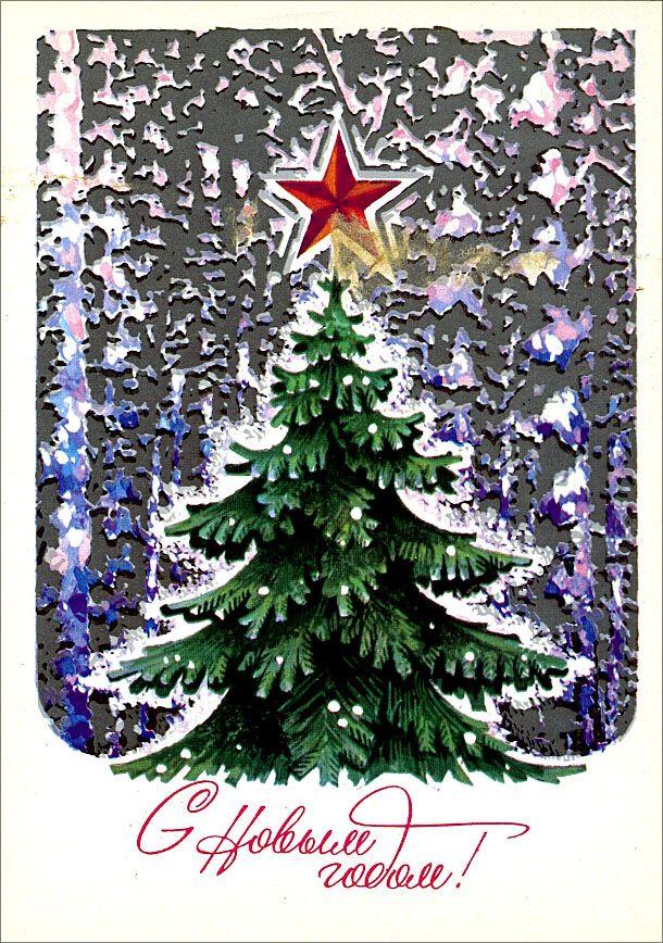 Месяцами, елка на открытках ссср