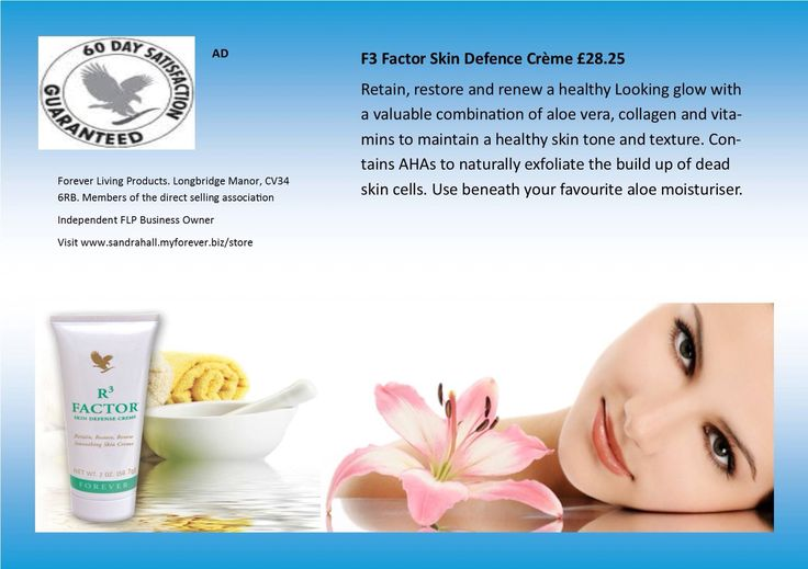 R3 Factor Skin Defence Crème £28.25 Retain, restore and renew a healthy Looking glow with a valuable combination of aloe vera, collagen and vitamins to maintain a healthy skin tone and texture. Contains AHAs to naturally exfoliate the build up of dead skin cells. Use beneath your favourite aloe moisturiser. www.sandrahall.myforever.biz/store #foreverliving, #aloevera, #R3Factor