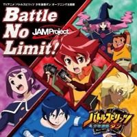 Battle No Limit! - [Battle Spirits Shonen Geikha Dan / Battle Spirits - Dan il Guerriero Rosso] by Sara Fagiani99 on SoundCloud #BattleSpirits