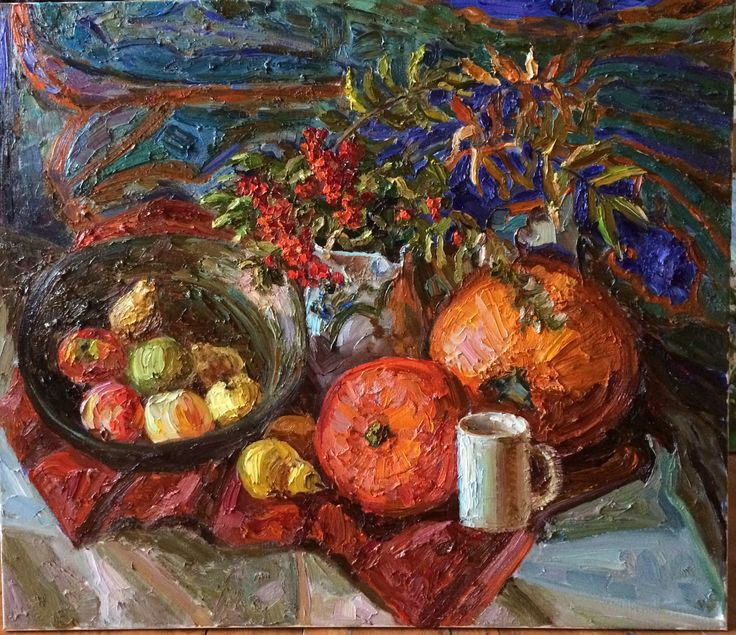 Irina iza apples and pumkins