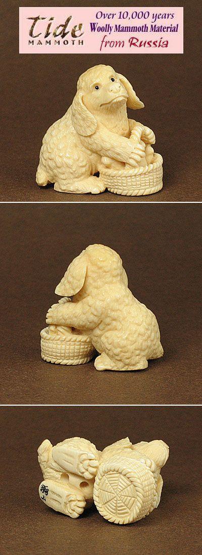 "Mammoth Ivory Cute Poodle Dog Netsuke Carving (N2996) 100% Genuine Mammoth ivory handcrafted ""Poodle Dog"" netsuke, size:  1-1/2"" x 1-1/2"" x 7/8"" (38mm x 38mm x 23mm).  www.tide-mammoth.com"