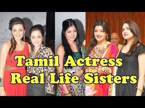 Tamil Actress with Real Life Sisters ! 2017