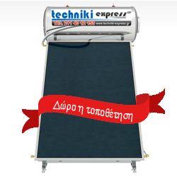 Ηλιακός θερμοσίφωνας Techniki express G.P. Σειρά Economy με Δωρεάν τοποθέτηση.   (glass εσωτερικά του boiler)Για περισσότερες πληροφορίες:  Τηλ.Επικοινωνίας: 211 40 12 153  Site: www.techniki-express.gr  Email: info@techniki-express.gr