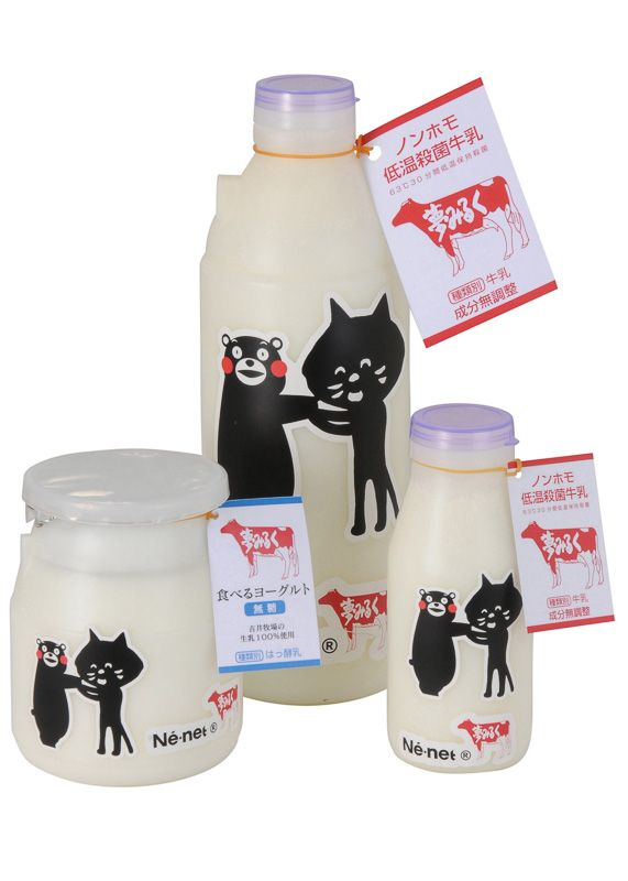 Funny milk packaging