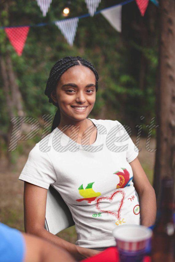 rencontre femme eritrea